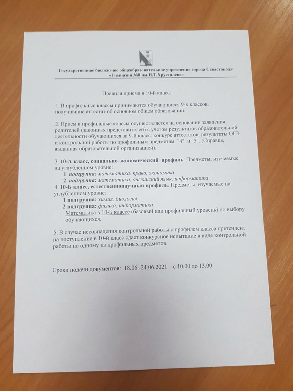 ОГЭ/ГВЭ-2021 - Страница 17 Img-2710