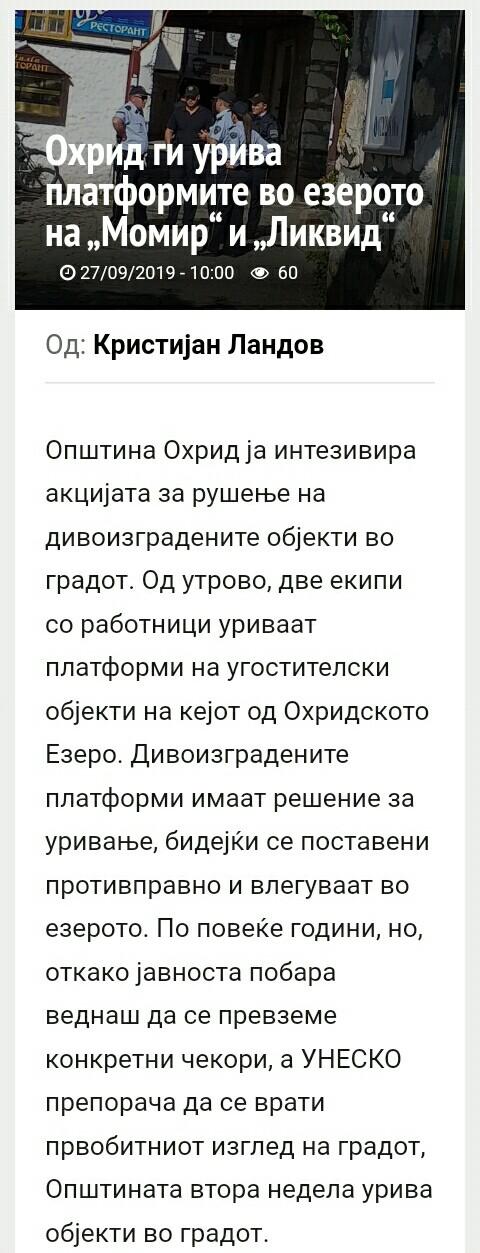 Браво за СДСМ, така се сака Македонија - Page 3 Img_2048