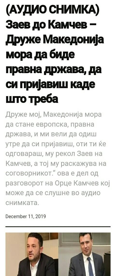ZORAN ZAEV - Page 38 Img_2106