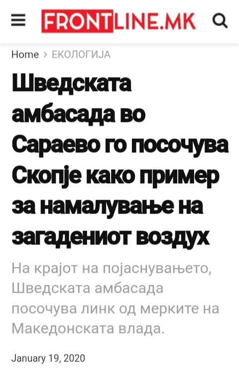 Браво за СДСМ, така се сака Македонија - Page 6 Img_2168
