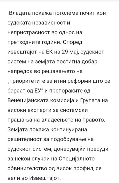 Браво за СДСМ, така се сака Македонија - Page 8 Img_2286
