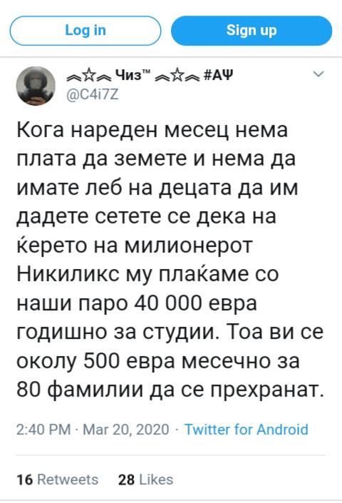 ЛУДАЦИТЕ од ВРО - ДПНЕ Img_2317