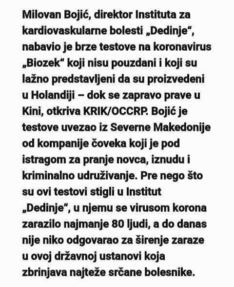 Фрфљо лажгото - Page 2 Img_2469