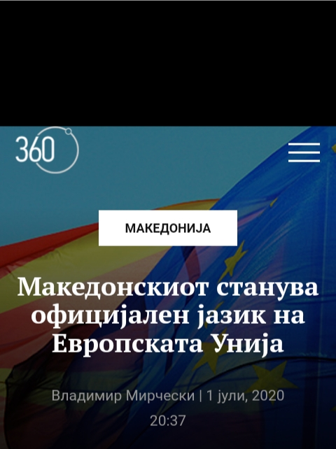 Od EU i NATO - Page 19 Img_2569