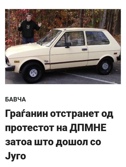 ЛУДАЦИТЕ од ВРО - ДПНЕ - Page 9 Img_2663