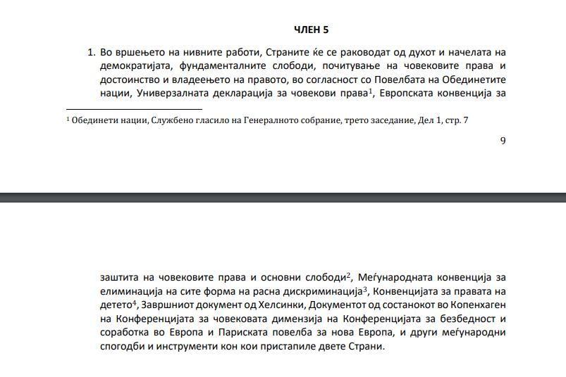 БОЈКОТ - Page 2 Untitl10