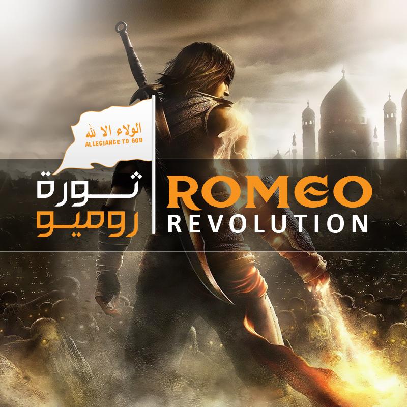 ثورة روميو : قريبا على أرض الواقع.. Romeo10