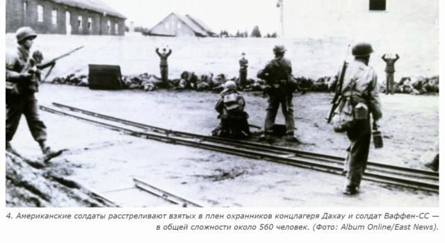 Ce jour-là 27 janvier 1945 Execut10