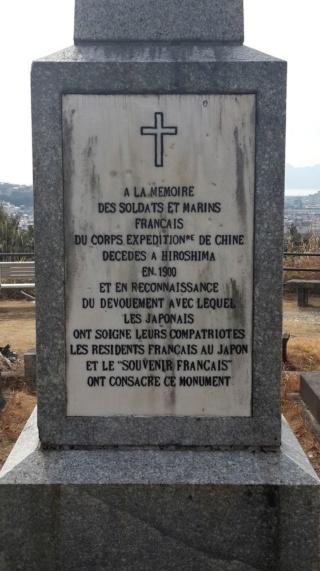 Des tombes de soldats français à Hiroshima. Ob_ff610