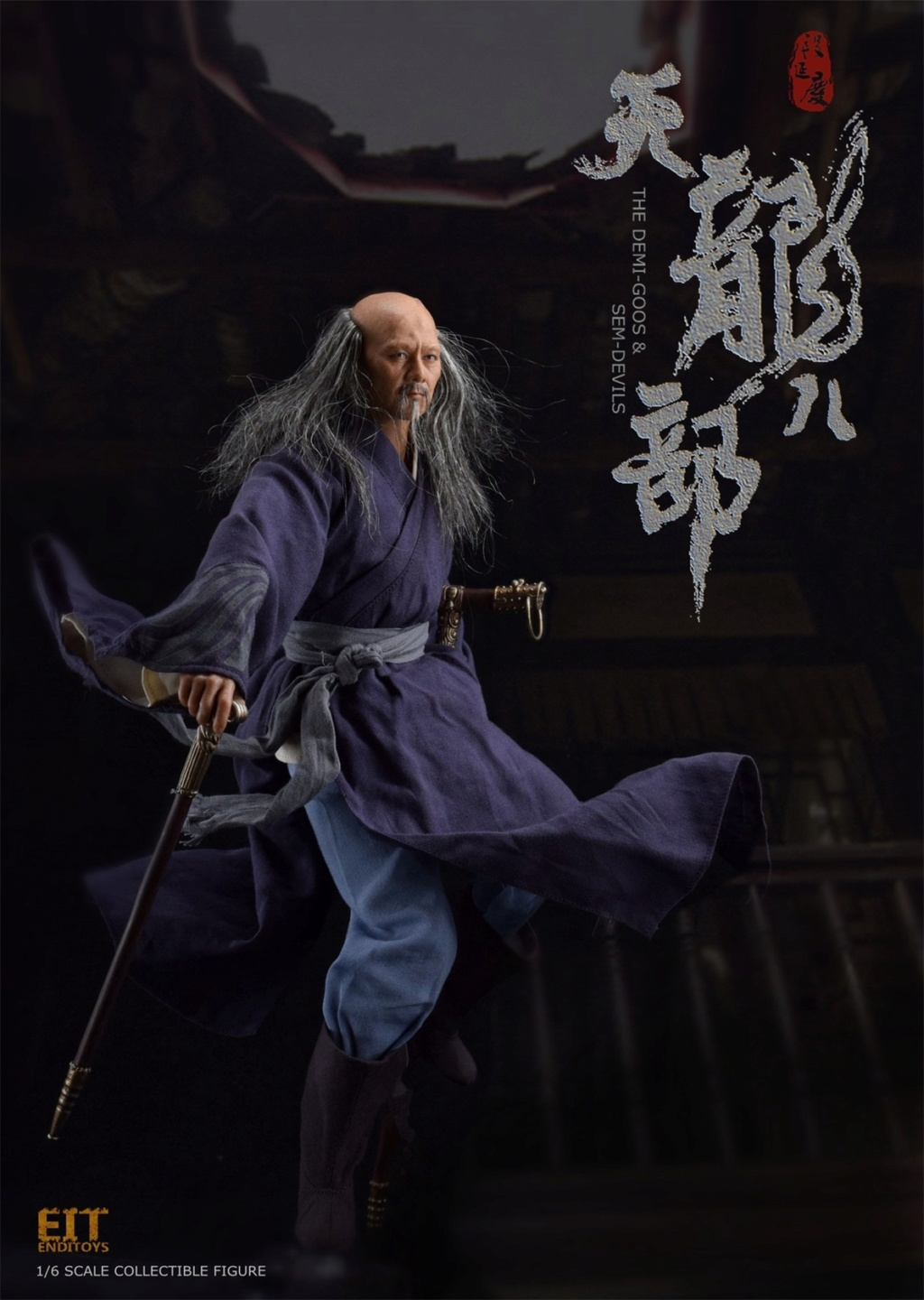 EndIToys - NEW PRODUCT: [EIT] End I Toys New: 1/6 Tianlong Babu - Duan Yanqing Movable (EIT1809) 1060