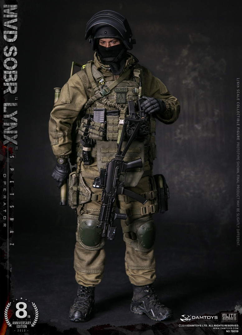 NEW PRODUCT:  DAMTOYS 8th Anniversary Edition: 1/6 RUSSIAN SPETSNAZ MVD SOBR LYNX (78059) 13432910