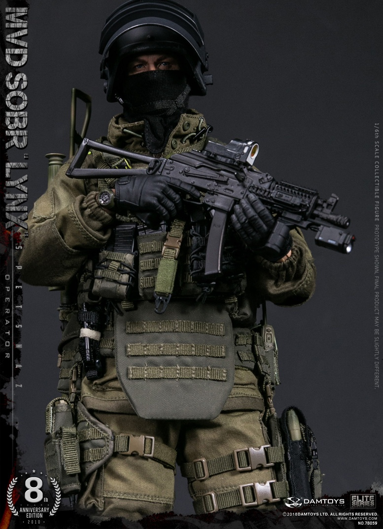 NEW PRODUCT:  DAMTOYS 8th Anniversary Edition: 1/6 RUSSIAN SPETSNAZ MVD SOBR LYNX (78059) 13433210