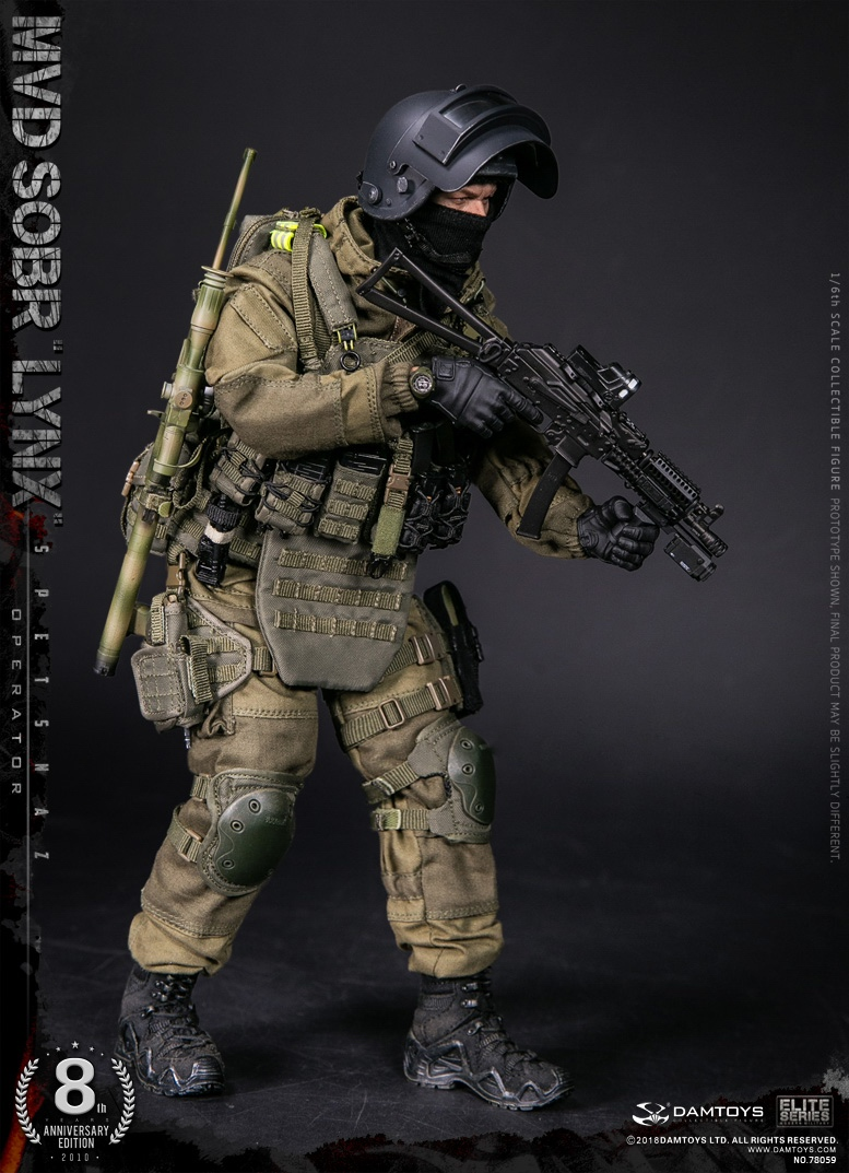 NEW PRODUCT:  DAMTOYS 8th Anniversary Edition: 1/6 RUSSIAN SPETSNAZ MVD SOBR LYNX (78059) 13433310