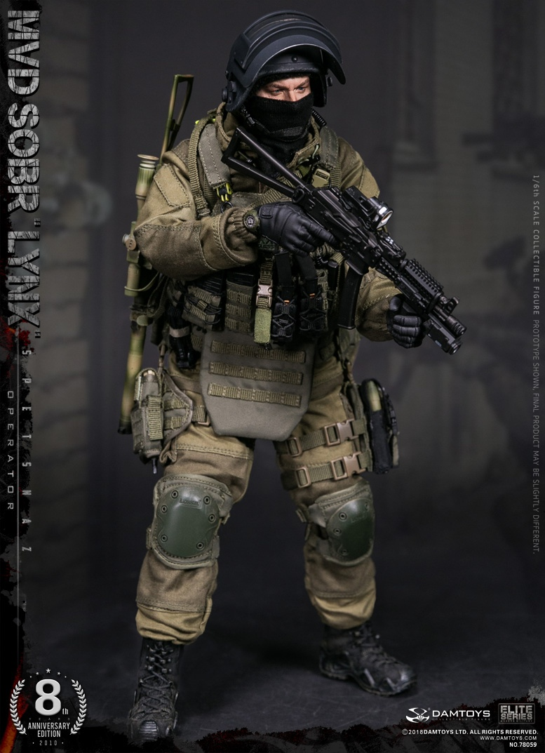 NEW PRODUCT:  DAMTOYS 8th Anniversary Edition: 1/6 RUSSIAN SPETSNAZ MVD SOBR LYNX (78059) 13433410