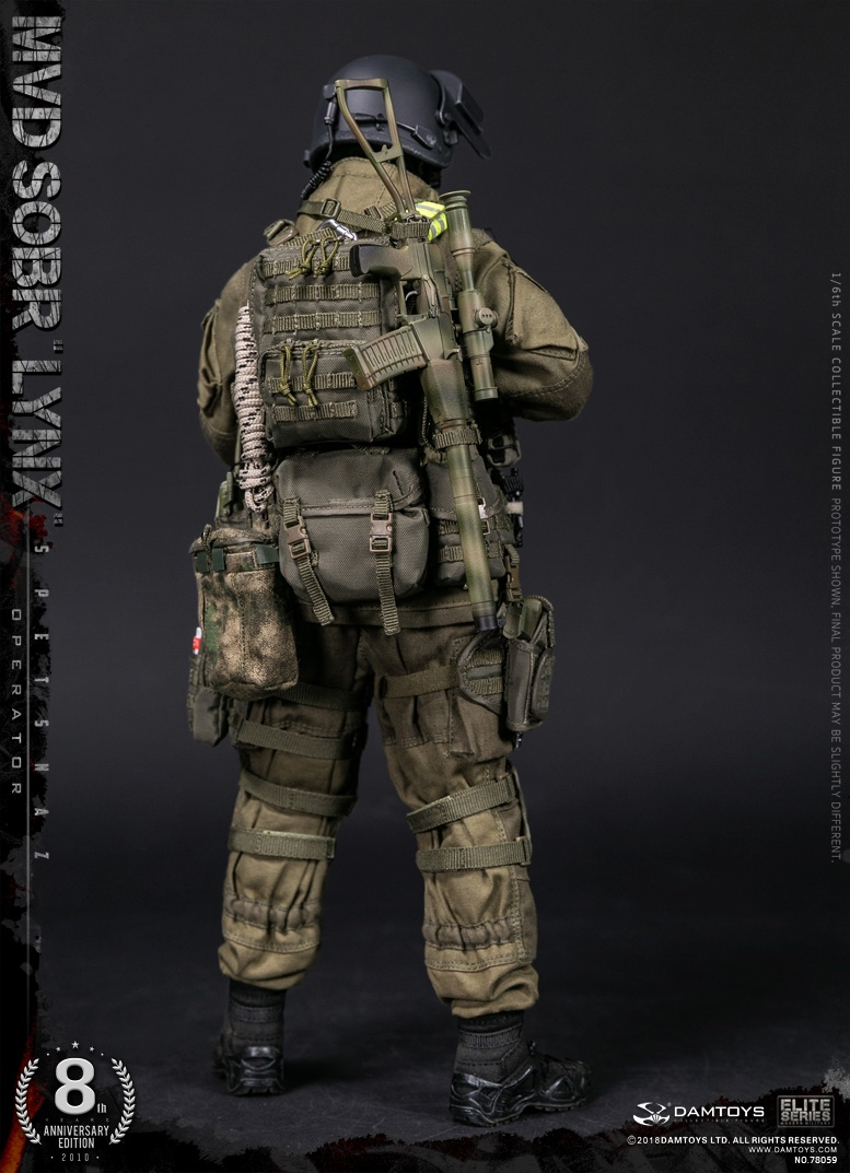 NEW PRODUCT:  DAMTOYS 8th Anniversary Edition: 1/6 RUSSIAN SPETSNAZ MVD SOBR LYNX (78059) 13433510