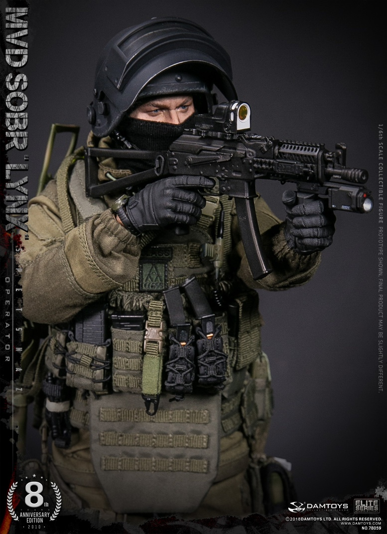 NEW PRODUCT:  DAMTOYS 8th Anniversary Edition: 1/6 RUSSIAN SPETSNAZ MVD SOBR LYNX (78059) 13433710