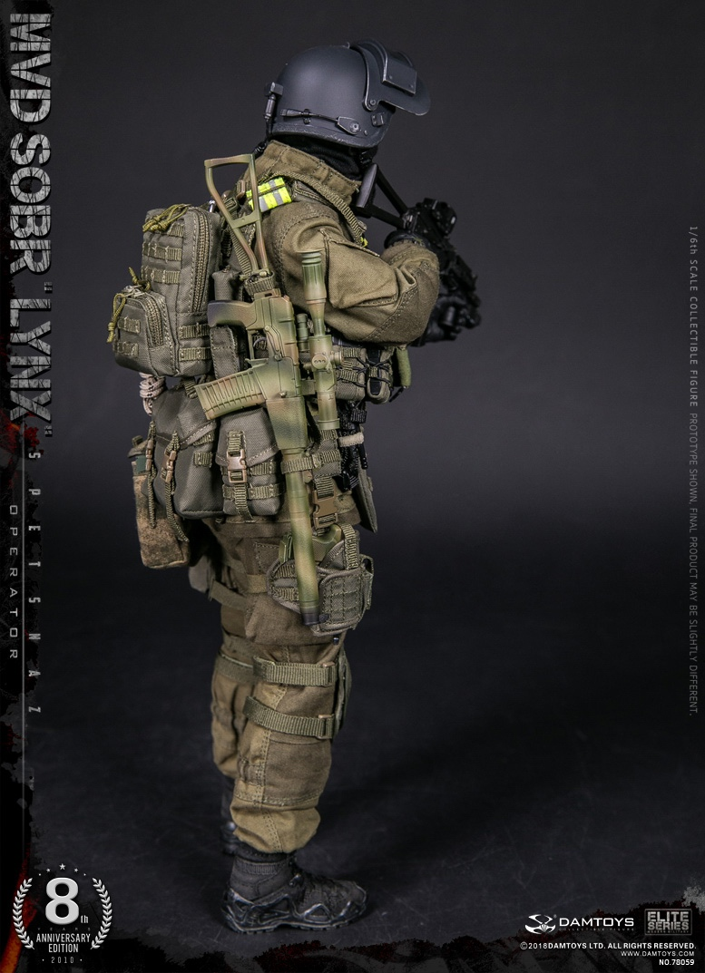 NEW PRODUCT:  DAMTOYS 8th Anniversary Edition: 1/6 RUSSIAN SPETSNAZ MVD SOBR LYNX (78059) 13433810
