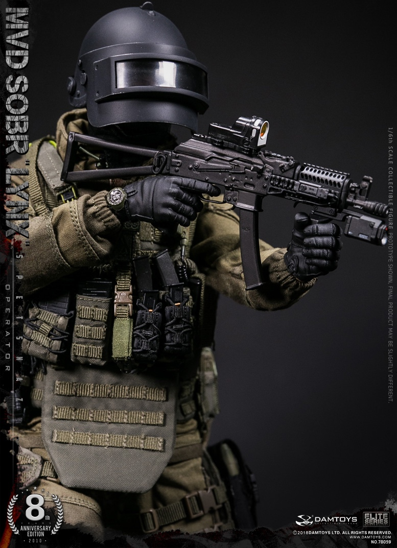 NEW PRODUCT:  DAMTOYS 8th Anniversary Edition: 1/6 RUSSIAN SPETSNAZ MVD SOBR LYNX (78059) 13433910