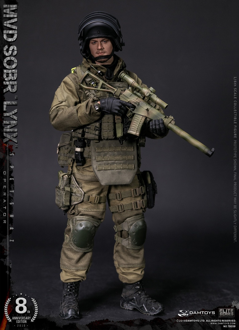 NEW PRODUCT:  DAMTOYS 8th Anniversary Edition: 1/6 RUSSIAN SPETSNAZ MVD SOBR LYNX (78059) 13434010