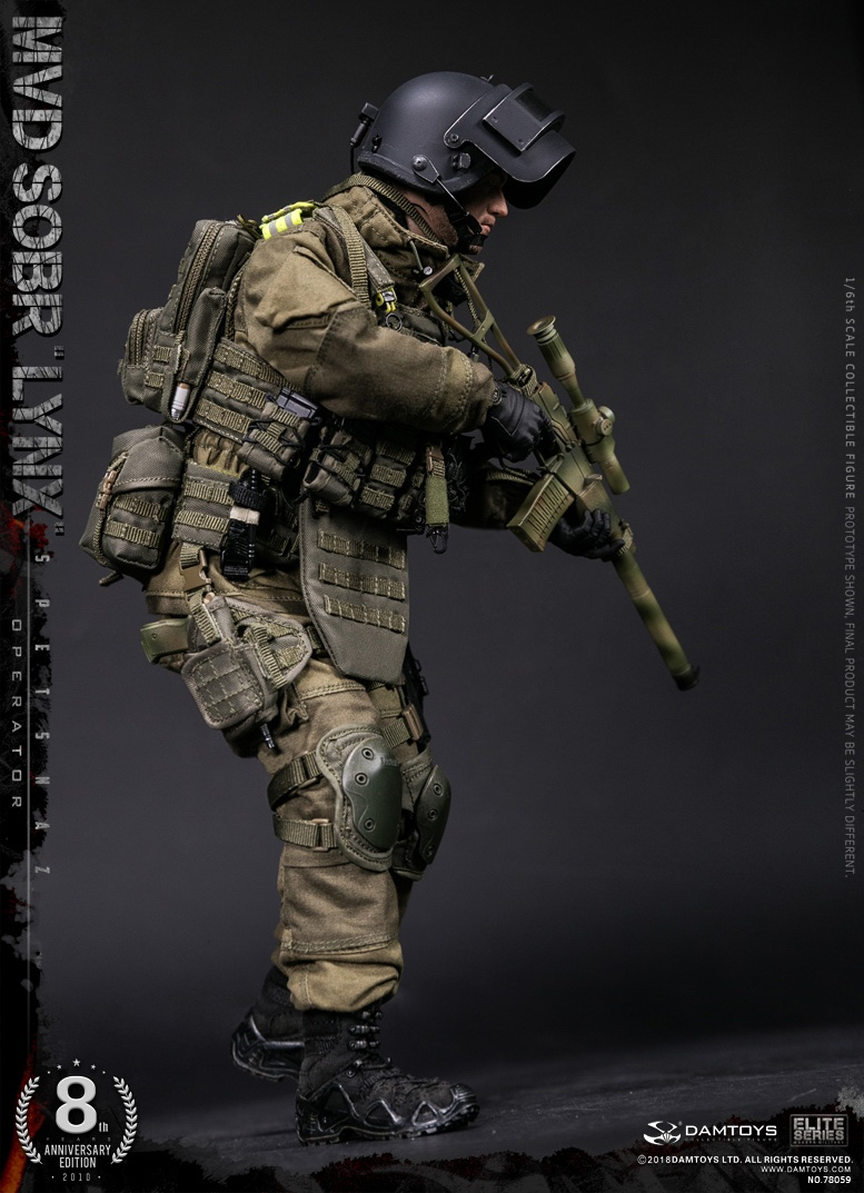NEW PRODUCT:  DAMTOYS 8th Anniversary Edition: 1/6 RUSSIAN SPETSNAZ MVD SOBR LYNX (78059) 13434011