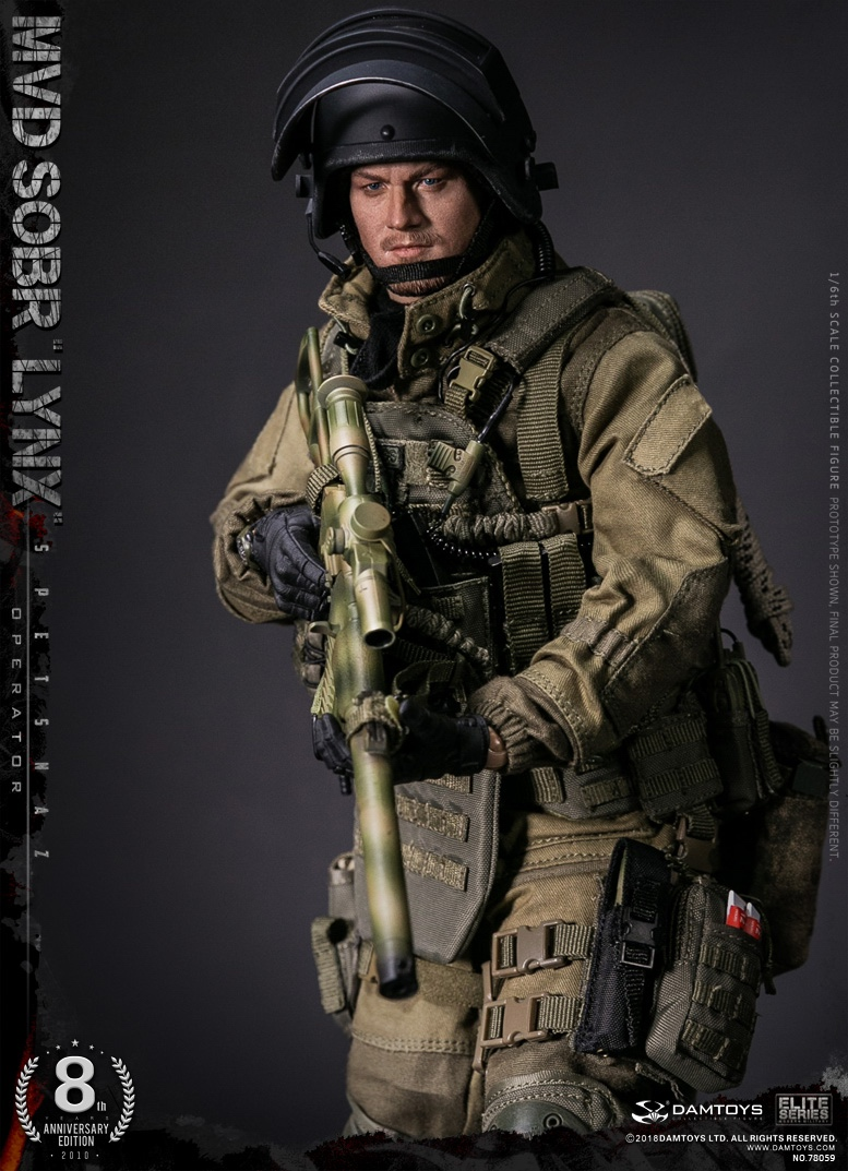 NEW PRODUCT:  DAMTOYS 8th Anniversary Edition: 1/6 RUSSIAN SPETSNAZ MVD SOBR LYNX (78059) 13434110