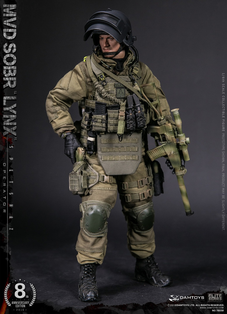 NEW PRODUCT:  DAMTOYS 8th Anniversary Edition: 1/6 RUSSIAN SPETSNAZ MVD SOBR LYNX (78059) 13434210