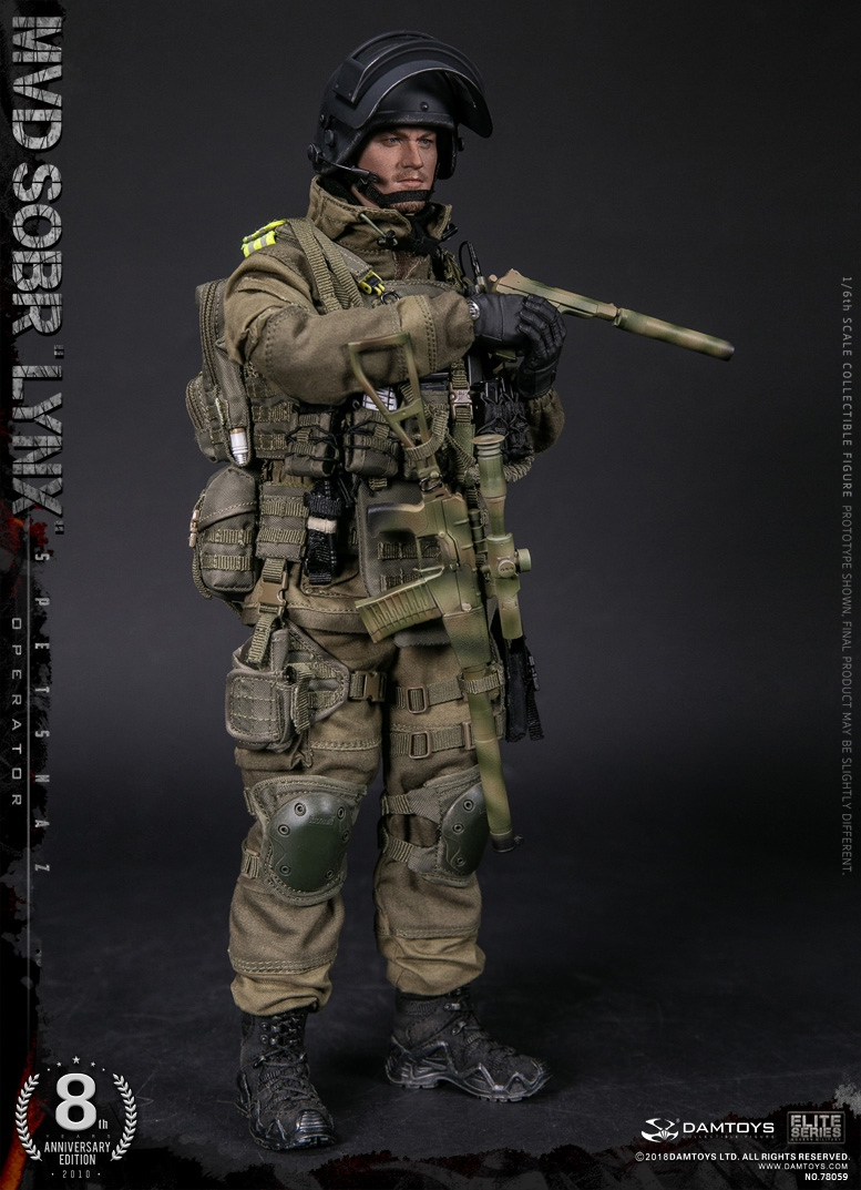 NEW PRODUCT:  DAMTOYS 8th Anniversary Edition: 1/6 RUSSIAN SPETSNAZ MVD SOBR LYNX (78059) 13434610