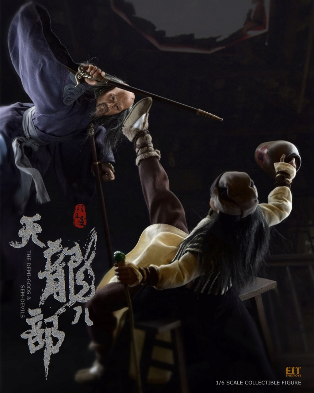 EndIToys - NEW PRODUCT: [EIT] End I Toys New: 1/6 Tianlong Babu - Duan Yanqing Movable (EIT1809) 1350