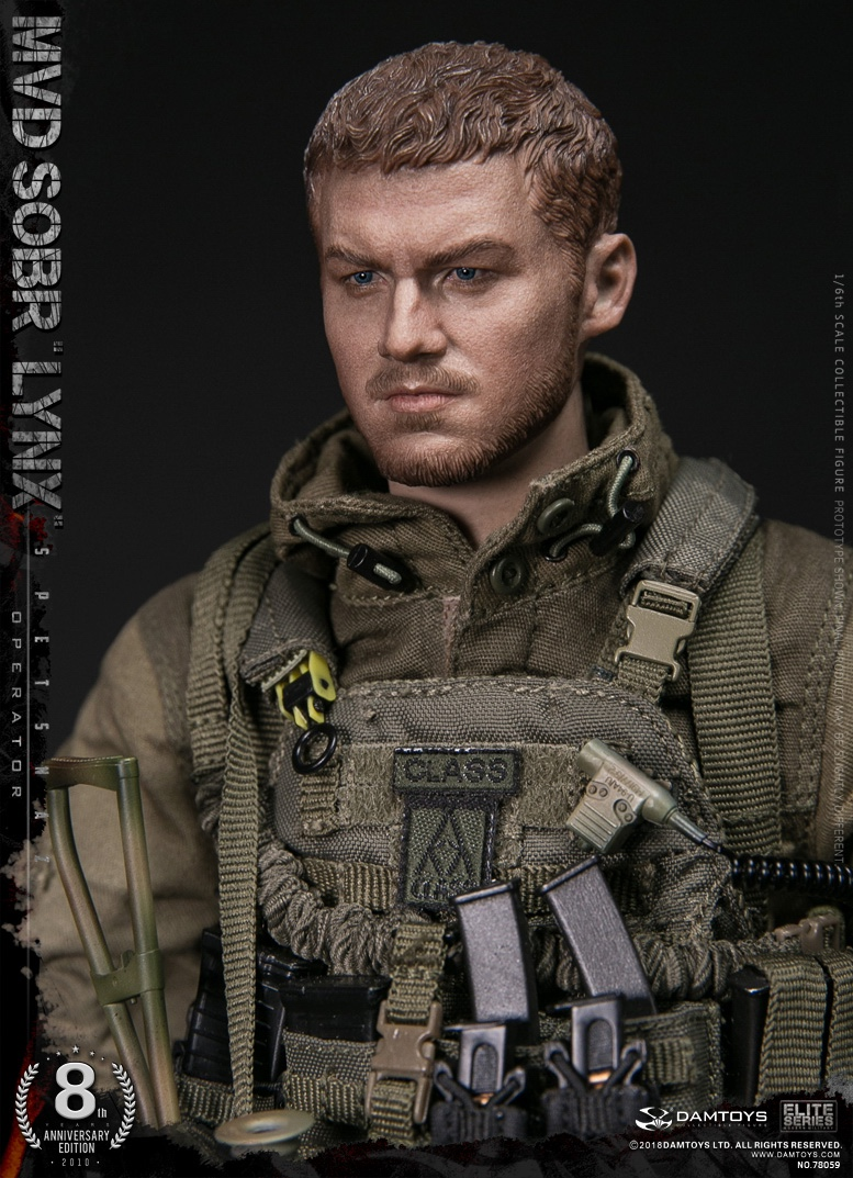 NEW PRODUCT:  DAMTOYS 8th Anniversary Edition: 1/6 RUSSIAN SPETSNAZ MVD SOBR LYNX (78059) 13522511