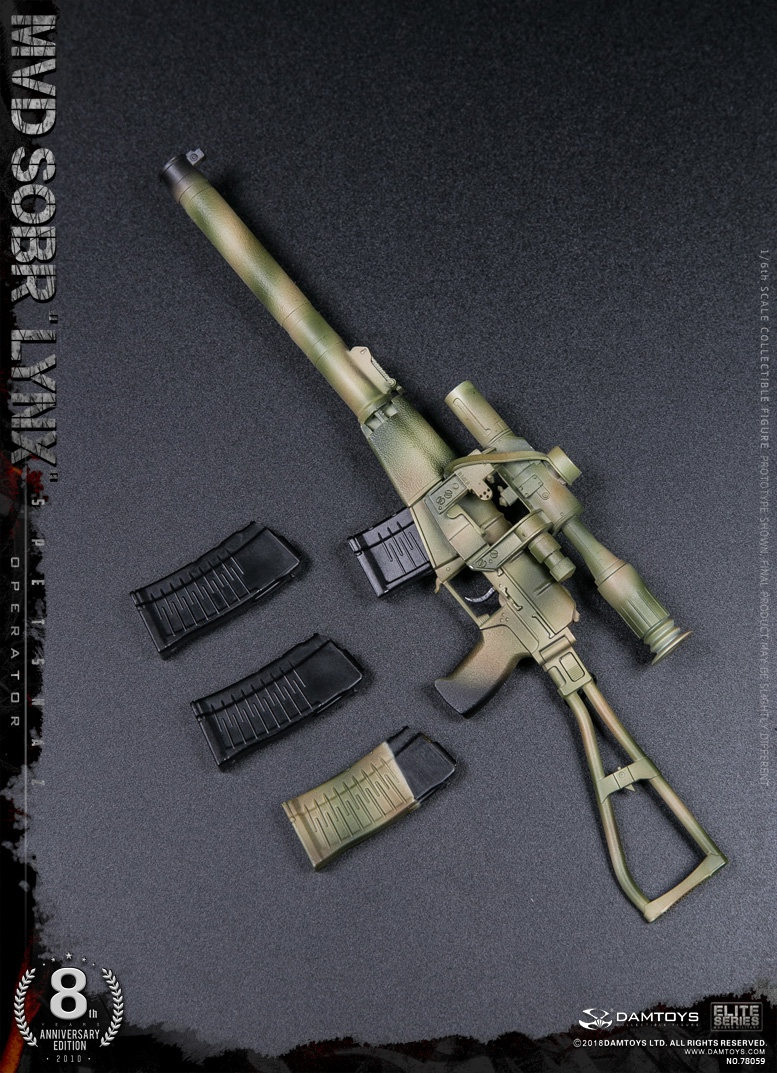 NEW PRODUCT:  DAMTOYS 8th Anniversary Edition: 1/6 RUSSIAN SPETSNAZ MVD SOBR LYNX (78059) 13522910