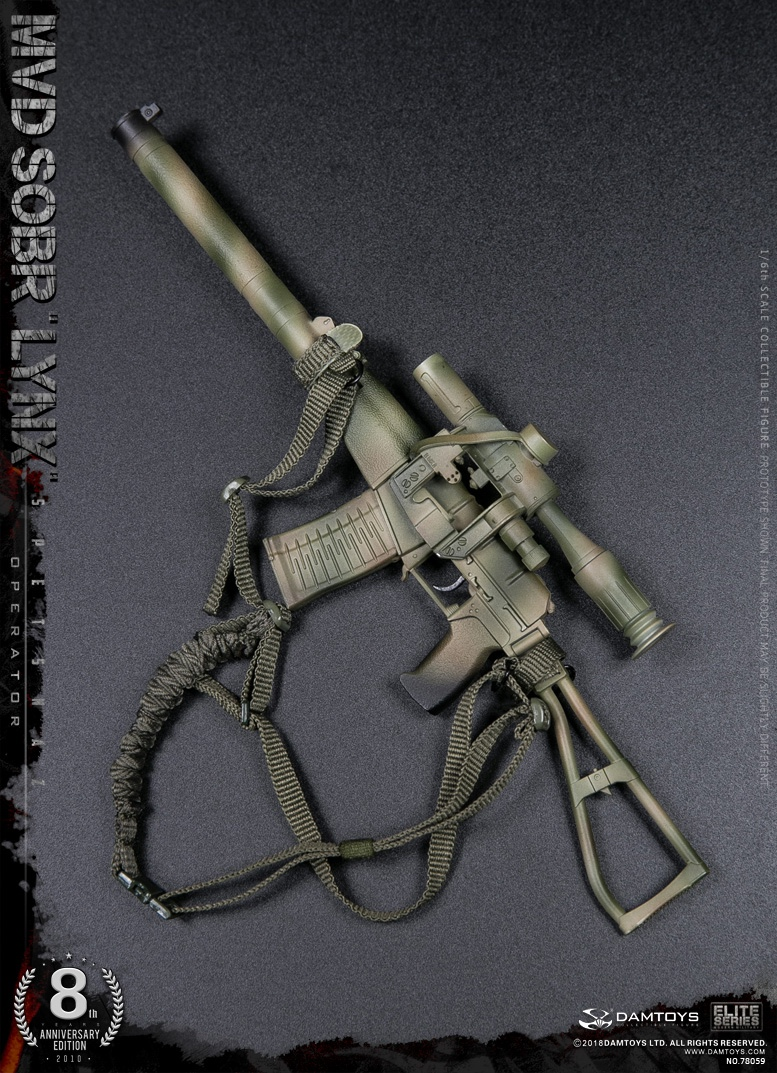 NEW PRODUCT:  DAMTOYS 8th Anniversary Edition: 1/6 RUSSIAN SPETSNAZ MVD SOBR LYNX (78059) 13522911