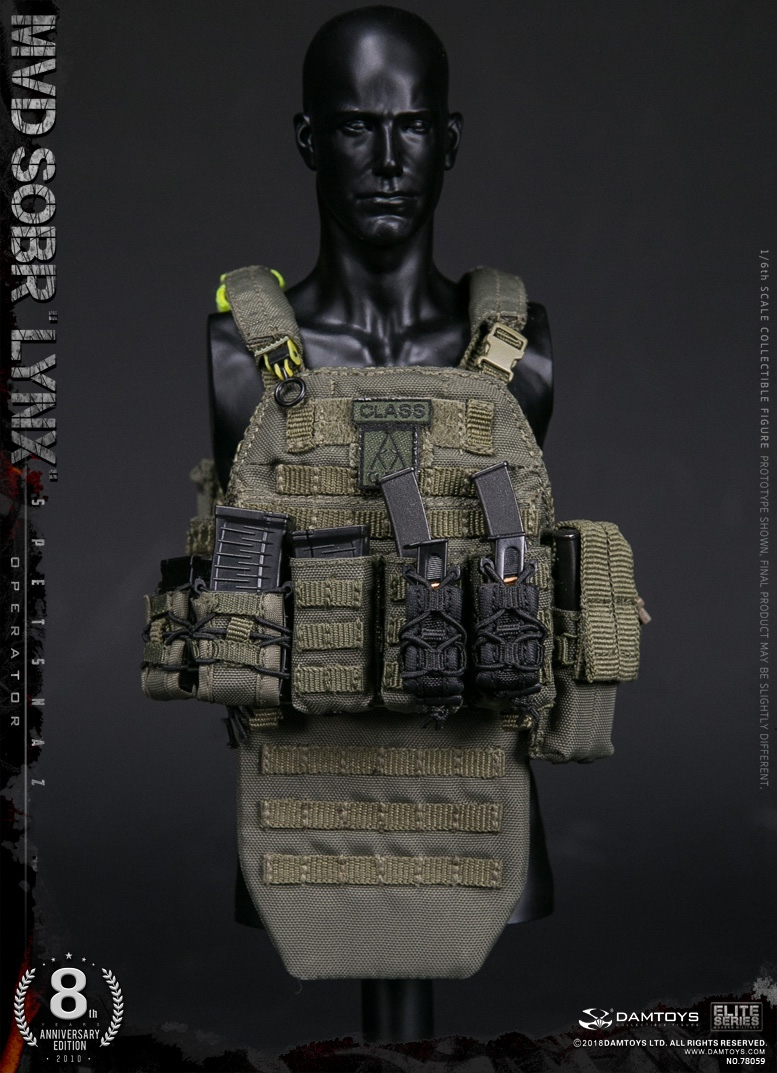 NEW PRODUCT:  DAMTOYS 8th Anniversary Edition: 1/6 RUSSIAN SPETSNAZ MVD SOBR LYNX (78059) 13523211