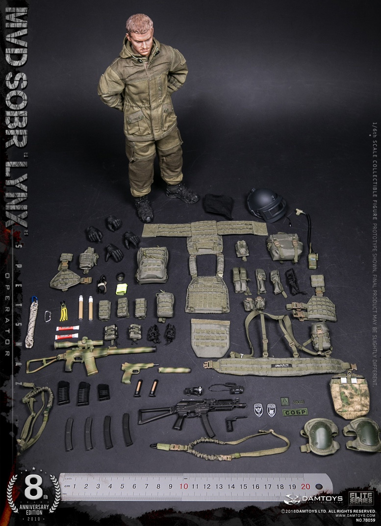 NEW PRODUCT:  DAMTOYS 8th Anniversary Edition: 1/6 RUSSIAN SPETSNAZ MVD SOBR LYNX (78059) 13523610