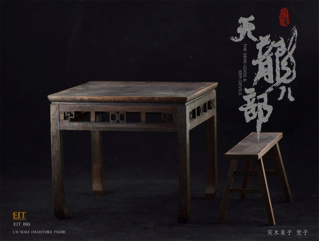 EndIToys - NEW PRODUCT: [EIT] End I Toys New: 1/6 Tianlong Babu - Duan Yanqing Movable (EIT1809) 1734