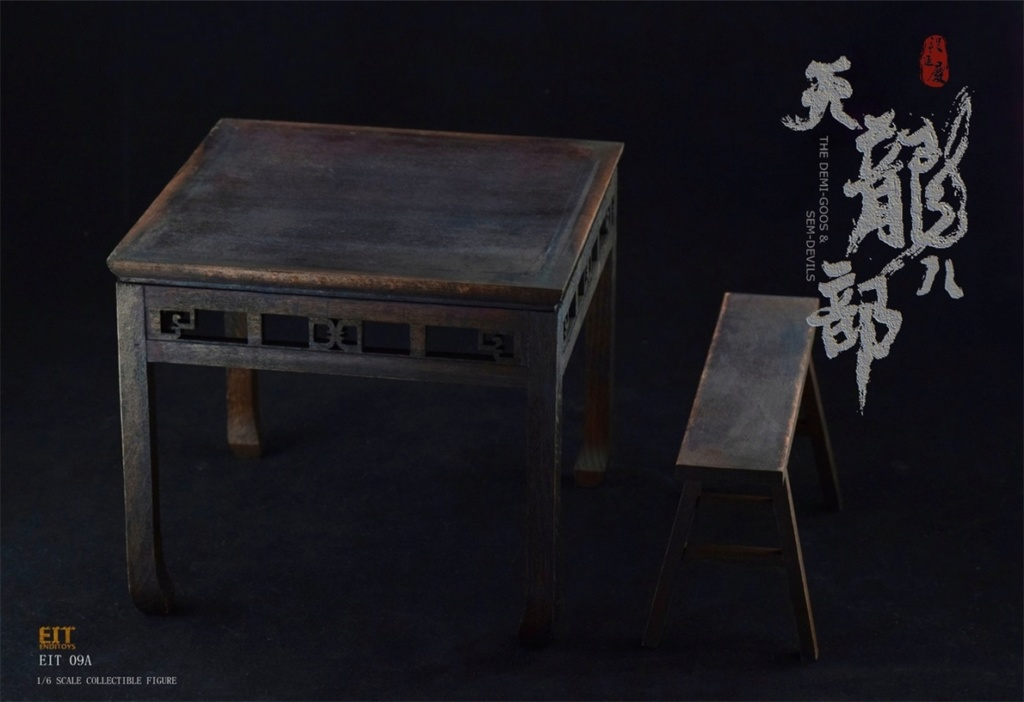 EndIToys - NEW PRODUCT: [EIT] End I Toys New: 1/6 Tianlong Babu - Duan Yanqing Movable (EIT1809) 1834