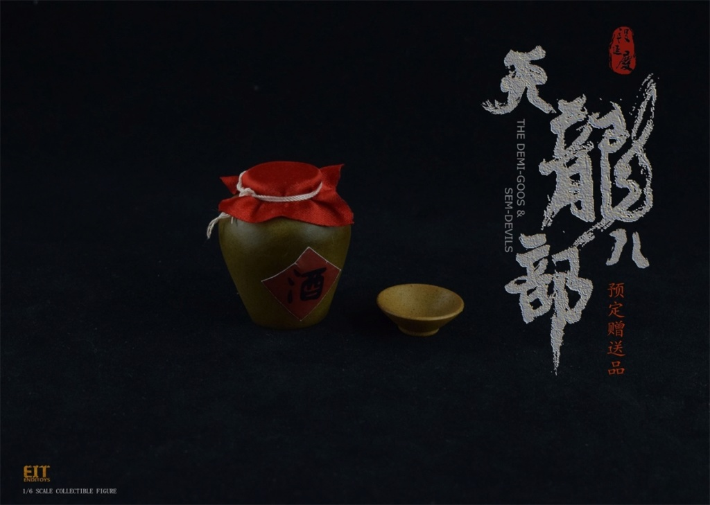 EndIToys - NEW PRODUCT: [EIT] End I Toys New: 1/6 Tianlong Babu - Duan Yanqing Movable (EIT1809) 1933