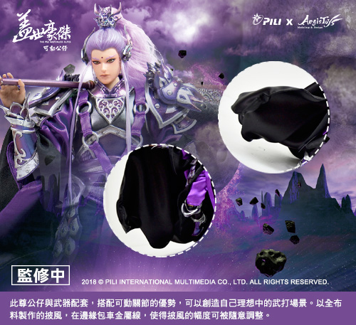 AjisiToys - NEW PRODUCT: PILI X Ajisi New Products: 1/6 霹雳 豪 豪 豪 - Wen Zhan Su (Sui Ye Zhen Zhi Zhan Edition) can be moved 4113