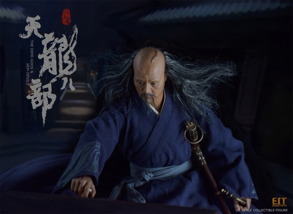 EndIToys - NEW PRODUCT: [EIT] End I Toys New: 1/6 Tianlong Babu - Duan Yanqing Movable (EIT1809) 669