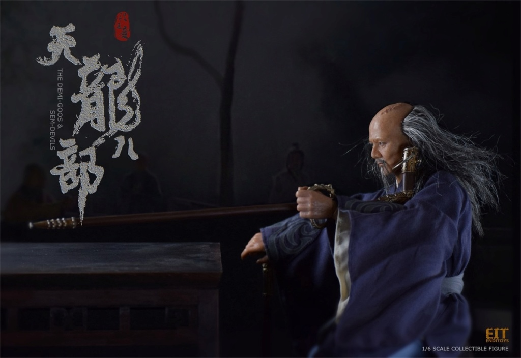 EndIToys - NEW PRODUCT: [EIT] End I Toys New: 1/6 Tianlong Babu - Duan Yanqing Movable (EIT1809) 767