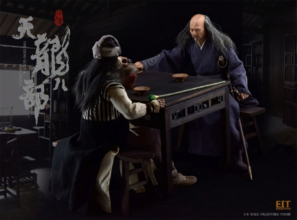 EndIToys - NEW PRODUCT: [EIT] End I Toys New: 1/6 Tianlong Babu - Duan Yanqing Movable (EIT1809) 963