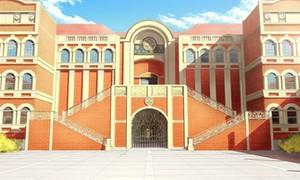 Université de Baguin