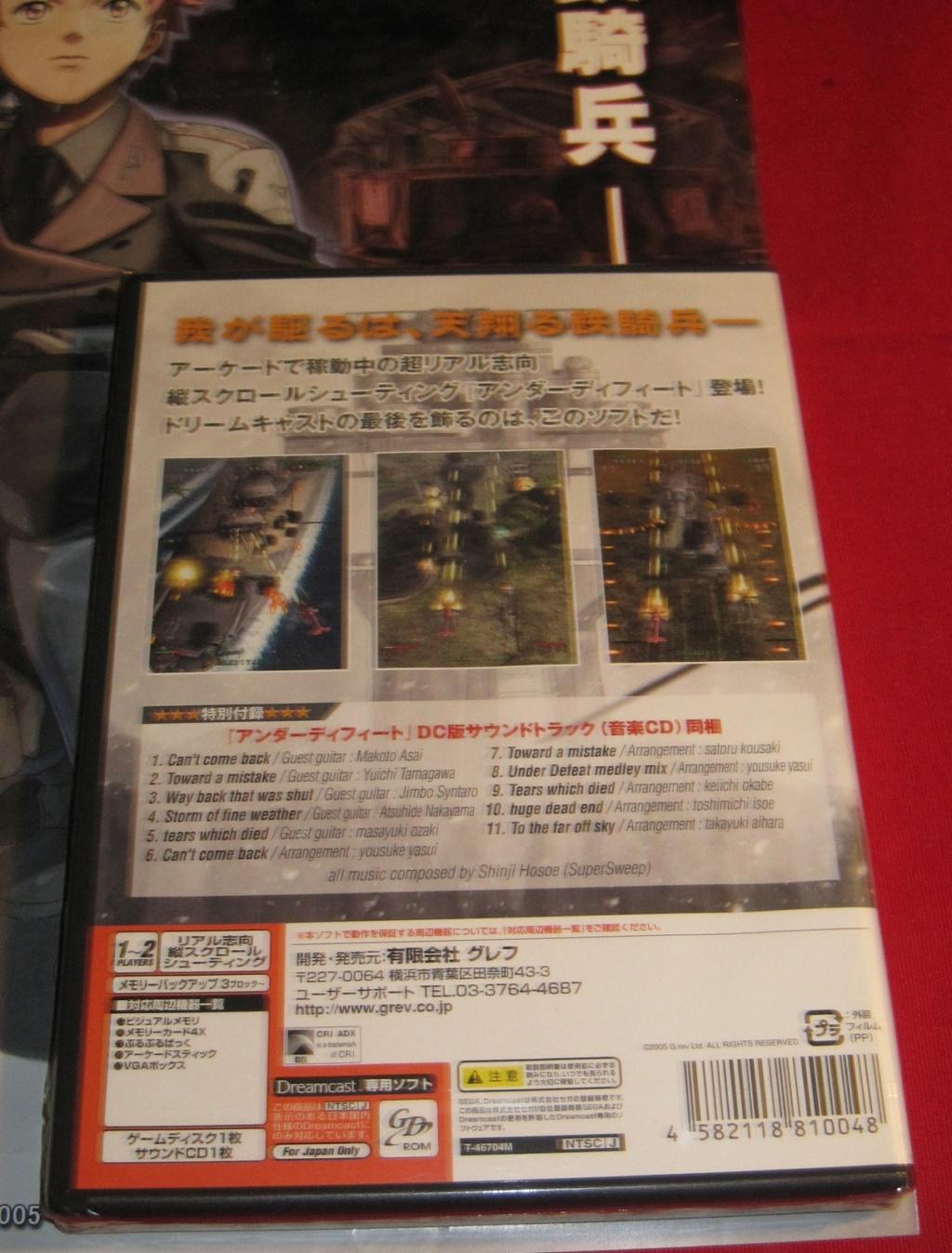 [VDS] Jeux Dreamcast - Page 2 Img_1661