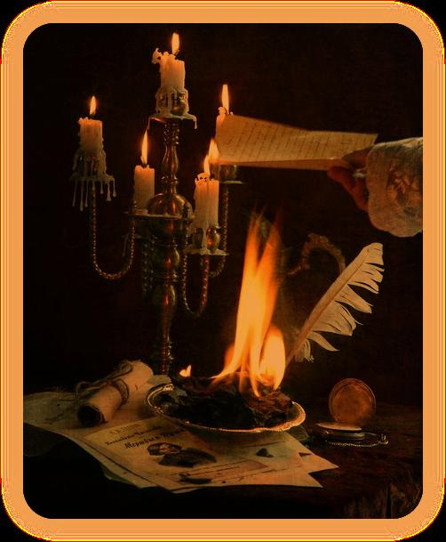 Рецепт пастки Диявола. Aa_2_110