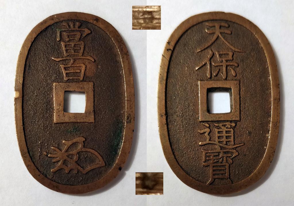 100 Mon Tenpo Tsuho, Japon 1835 - 1870 100-mo10