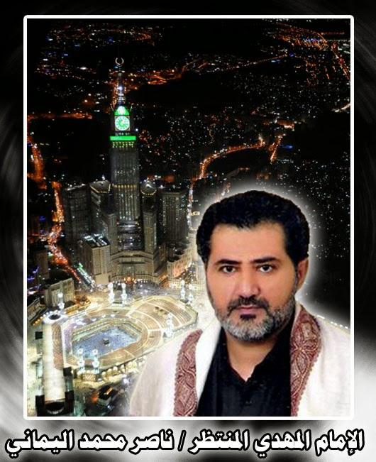 القرآن رسالة شاملة لثقلين ويحوي مفاتيح الغيب كُلها من الأحداث العظمى الهامة من البداية إلى النهاية .. 23-08-2010 - 02:11 AM 13478410
