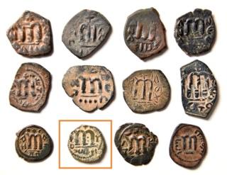 Evolution, imitation, pseudo et arabo-byzantine ... - Page 2 Dsc_1013