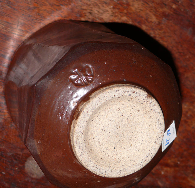 Yunomi teabowl, UK made, bought in the 1990's Yunomi10