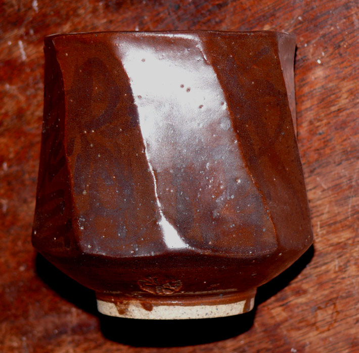 Yunomi teabowl, UK made, bought in the 1990's Yunomi11
