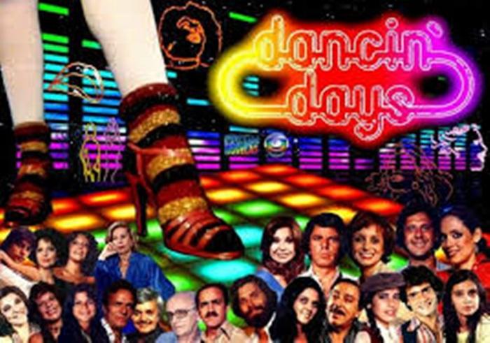 DANCIN DAYS Da_111