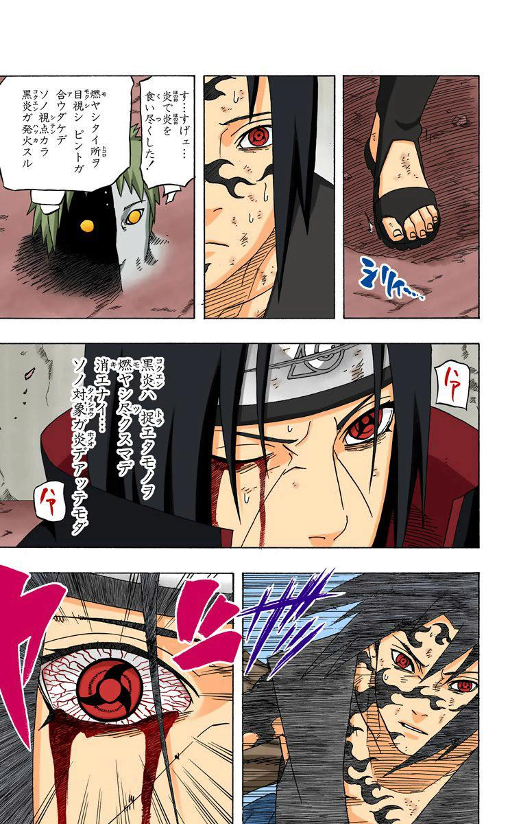 Naruto SM + Sapos vs Itachi 00811